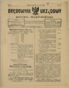 Orędownik Urzędowy Powiatu Mogileńskiego, 1928 Nr 21
