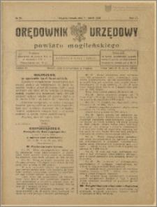 Orędownik Urzędowy Powiatu Mogileńskiego, 1928 Nr 26
