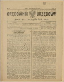 Orędownik Urzędowy Powiatu Mogileńskiego, 1928 Nr 53