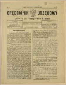 Orędownik Urzędowy Powiatu Mogileńskiego, 1928 Nr 85