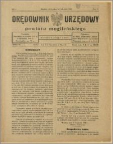 Orędownik Urzędowy Powiatu Mogileńskiego, 1928 Nr 91