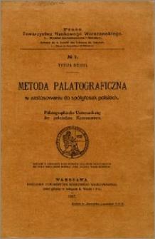 Metoda palatograficzna : w zastosowaniu do spółgłosek polskich