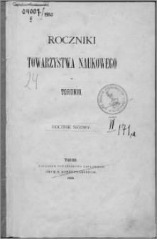 Roczniki Towarzystwa Naukowego w Toruniu, R. 7, (1900)
