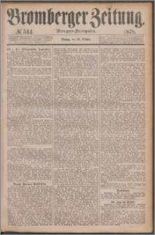 Bromberger Zeitung, 1878, nr 544