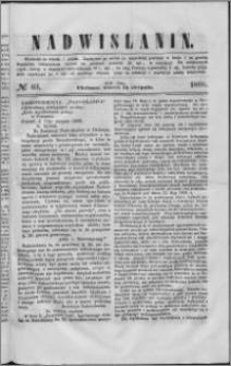Nadwiślanin, 1860.08.14 R. 11 nr 63