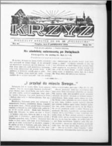 Krzyż, R. 70 (1938), nr 41