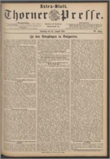 Thorner Presse 1886, Jg. IV, Nro. 201 + Extra-Blatt