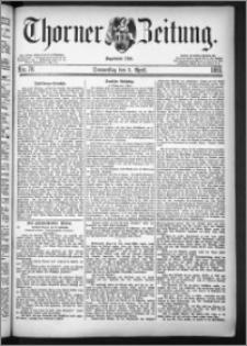 Thorner Zeitung 1883, Nro. 78