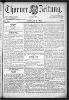 Thorner Zeitung 1884, Nro. 65 + Beilage