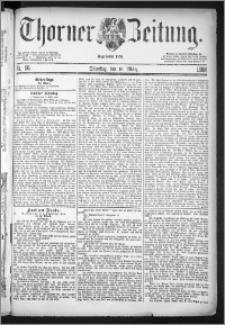 Thorner Zeitung 1884, Nro. 66