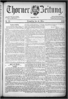 Thorner Zeitung 1884, Nro. 68