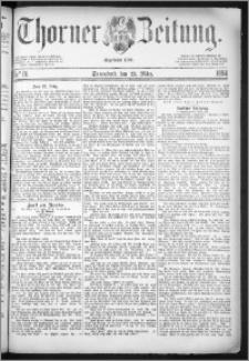Thorner Zeitung 1884, Nro. 70