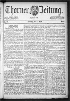Thorner Zeitung 1884, Nro. 78
