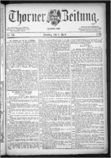 Thorner Zeitung 1884, Nro. 84