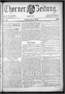 Thorner Zeitung 1884, Nro. 99 + Beilage, Beilagenwerbung
