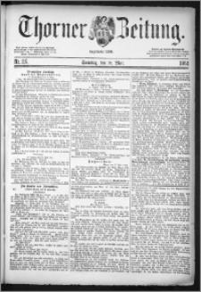 Thorner Zeitung 1884, Nro. 116 + Beilage