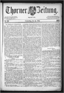 Thorner Zeitung 1884, Nro. 119 + Beilagenwerbung