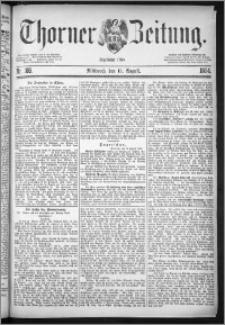 Thorner Zeitung 1884, Nro. 188 + Extra-Beilage