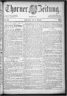 Thorner Zeitung 1884, Nro. 203