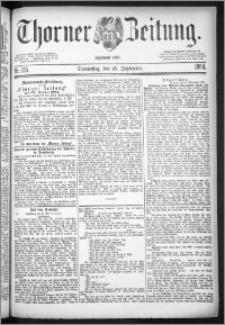 Thorner Zeitung 1884, Nro. 225