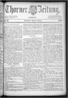 Thorner Zeitung 1884, Nro. 245