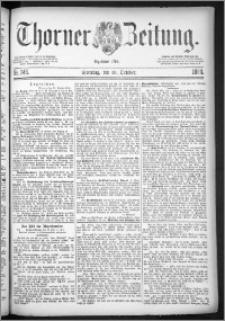 Thorner Zeitung 1884, Nro. 246 + Beilage