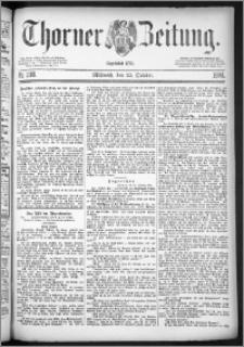 Thorner Zeitung 1884, Nro. 248