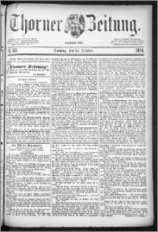 Thorner Zeitung 1884, Nro. 252 + Extra-Beilage