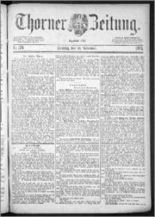 Thorner Zeitung 1884, Nro. 276 + Beilage