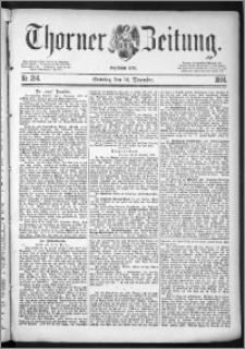 Thorner Zeitung 1884, Nro. 294 + 1. Beilage