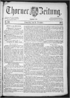 Thorner Zeitung 1884, Nro. 303 + Beilage