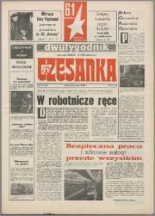 Czesanka : dwutygodnik toruńskich włókniarzy 1978, R. 1 nr 15