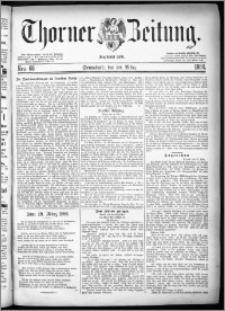 Thorner Zeitung 1880, Nro. 68