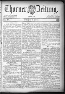 Thorner Zeitung 1880, Nro. 256 + Beilage