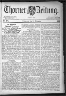 Thorner Zeitung 1881, Nro. 304 + Beilagenwerbung