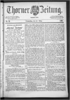 Thorner Zeitung 1888, Nr. 76