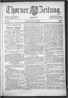 Thorner Zeitung 1888, Nr. 77