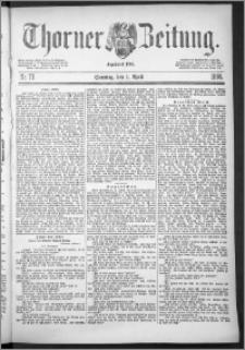Thorner Zeitung 1888, Nr. 78 + Beilage