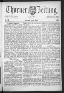 Thorner Zeitung 1888, Nr. 83 + Beilage
