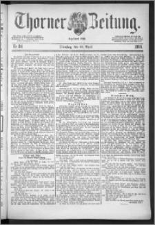 Thorner Zeitung 1888, Nr. 84