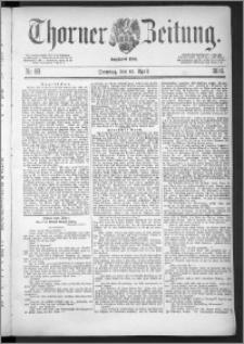 Thorner Zeitung 1888, Nr. 89 + Beilage