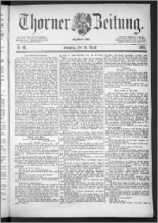 Thorner Zeitung 1888, Nr. 95 + Beilage