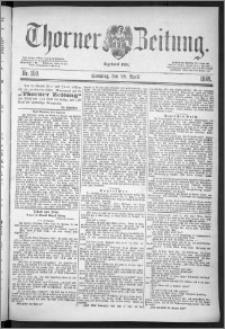 Thorner Zeitung 1888, Nr. 100 + Beilage