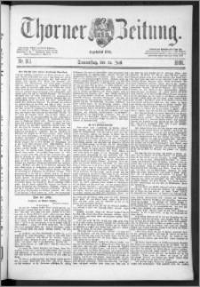 Thorner Zeitung 1888, Nr. 161