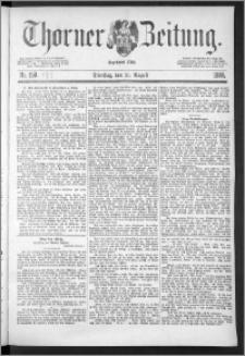 Thorner Zeitung 1888, Nr. 195 + Extra-Beilage