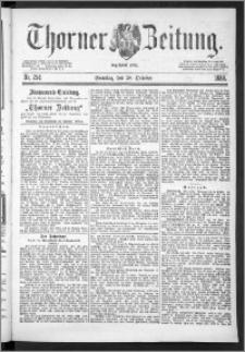 Thorner Zeitung 1888, Nr. 254 + Beilage