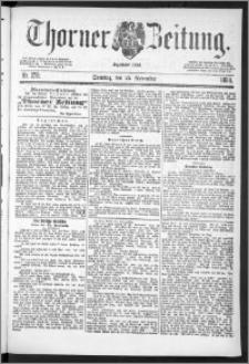 Thorner Zeitung 1888, Nr. 278 + Beilage