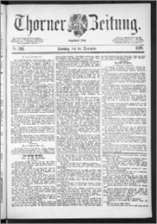 Thorner Zeitung 1888, Nr. 296 + Beilage