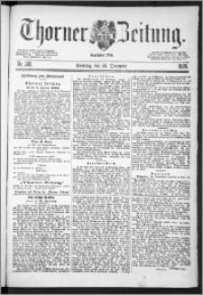 Thorner Zeitung 1888, Nr. 302 + Beilage