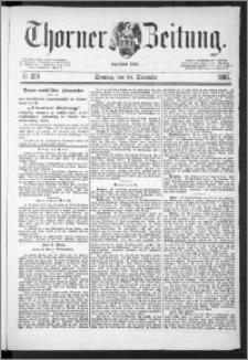 Thorner Zeitung 1888, Nr. 306 + Beilage